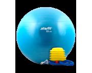 Гимнастический мяч фитбол Star Fit (диаметр 55 см), с насосом
