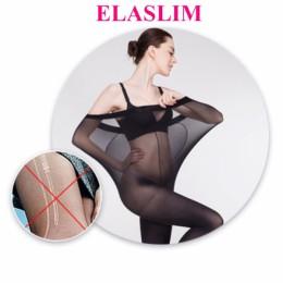 Нервущиеся колготки Elaslim, бежевый, 3 размер в интернет-магазине