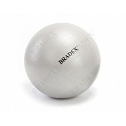 Гимнастический мяч «ФИТБОЛ-75» Bradex (диаметр 75 см) в интернет-магазине