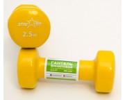 Гантели виниловые Star Fit 2,5 кг (комплект 2шт.), DB-101