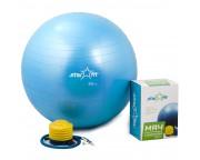 Гимнастический мяч фитбол Star Fit (диаметр 65 см), с насосом