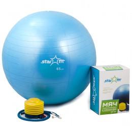 Гимнастический мяч фитбол Star Fit (диаметр 65 см), с насосом в интернет-магазине