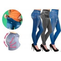 Легинсы Slim Jeggings (комплект из 3 цветов) в интернет-магазине