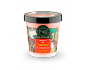 Антицеллюлитный скраб для тела «Тропический микс», Organic Shop