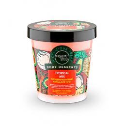 Антицеллюлитный скраб для тела «Тропический микс», Organic Shop в интернет-магазине