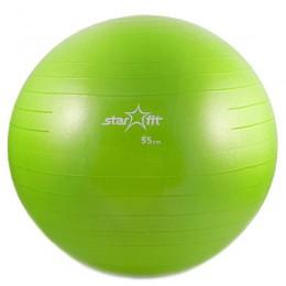 Гимнастический мяч Star Fit (диаметр 55 см), зеленый в интернет-магазине