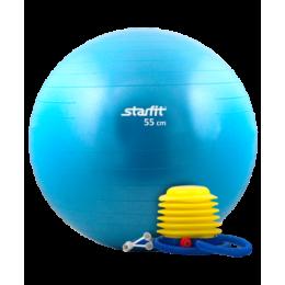 Гимнастический мяч Star Fit (диаметр 55 см), с насосом в интернет-магазине