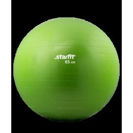 Гимнастический мяч Star Fit (диаметр 65 см), зеленый в интернет-магазине