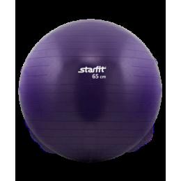 Гимнастический мяч Star Fit (диаметр 65 см), фиолетовый в интернет-магазине