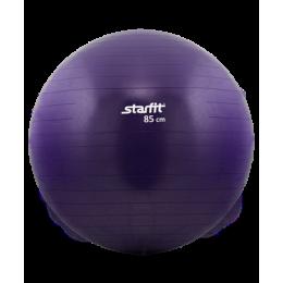 Гимнастический мяч Star Fit (диаметр 85 см), фиолетовый в интернет-магазине