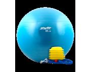 Гимнастический мяч фитбол Star Fit (диаметр 85 см), с насосом