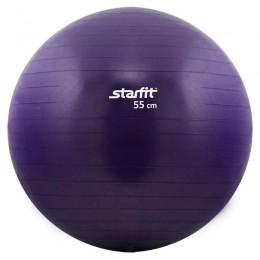 Гимнастический мяч Star Fit (диаметр 55 см), фиолетовый в интернет-магазине