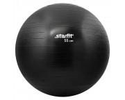 Гимнастический мяч Star Fit (диаметр 55 см), черный