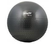 Мяч гимнастический полумассажный (диаметр 55см), серый