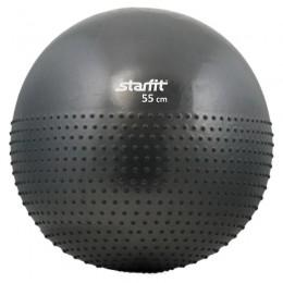 Мяч гимнастический полумассажный (диаметр 55см), серый в интернет-магазине