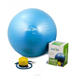 Гимнастический мяч Star Fit (диаметр 75 см), с насосом в интернет-магазине