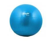 Мяч гимнастический полумассажный (диаметр 75 см), синий
