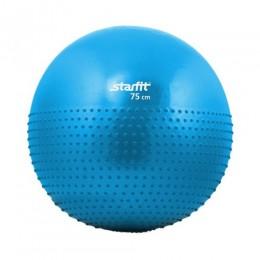 Мяч гимнастический полумассажный (диаметр 75 см), синий в интернет-магазине