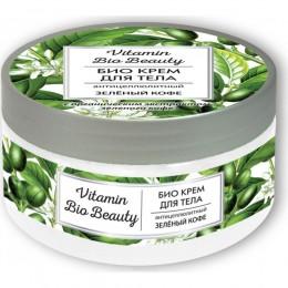 Vitamin Bio Beauty Крем для тела зеленый кофе антицеллюлитный, 250 мл в интернет-магазине