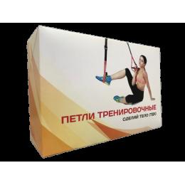 Петли тренировочные Сделай тело в интернет-магазине