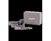 Комплект из блока и ремня для йоги FA-104, серыйStarfit