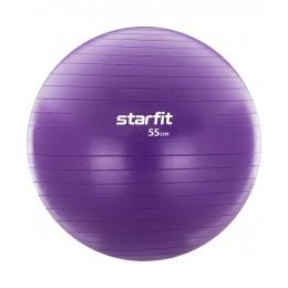 Фитбол GB-106, 55 см, с ручным насосом, фиолетовый, антивзрыв в интернет-магазине