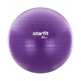 Фитбол GB-106, 65 см, с насосом, фиолетовый, антивзрыв в интернет-магазине