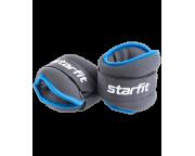 Утяжелители универсальные WT-501, 2 кг, черно-синий Starfit