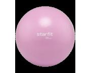 Мяч для пилатеса GB-902, 20 см, розовый Starfit