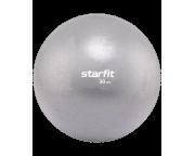 Мяч для пилатеса GB-902, 30 см, серый Starfit